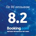 img_booking