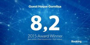 Гостевой дом в Ватланово получил награду
