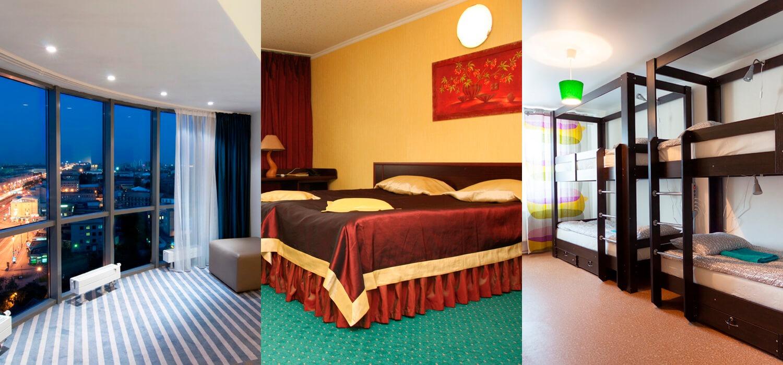 гостиница горница семенково влтаново хостел отель